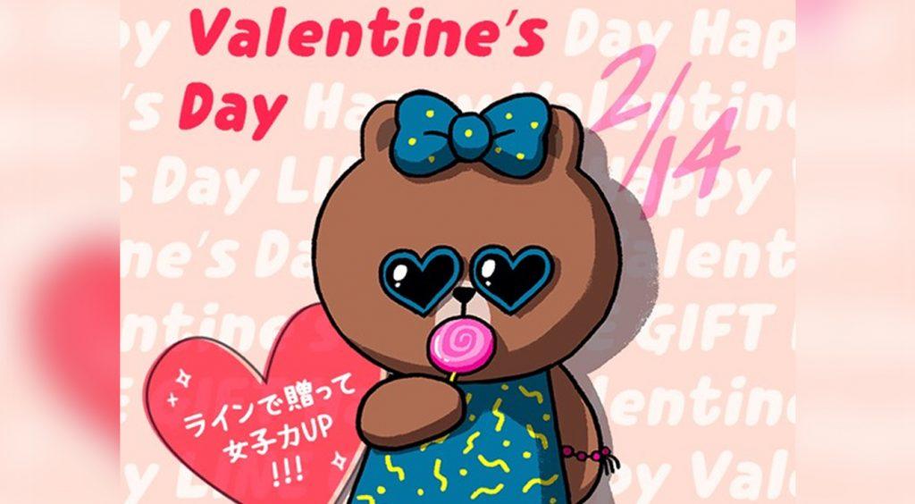 遠恋中&シャイな方に朗報♡LINEギフトならバレンタインにまだ間に合う!