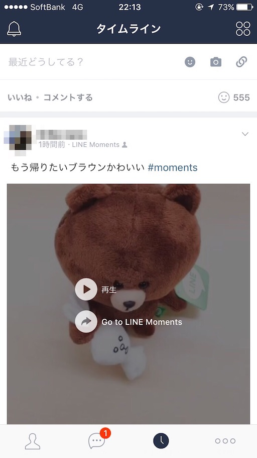 line-moments01