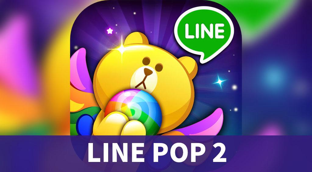 【悲報】LINE POP依存症、再発の危機 :PR