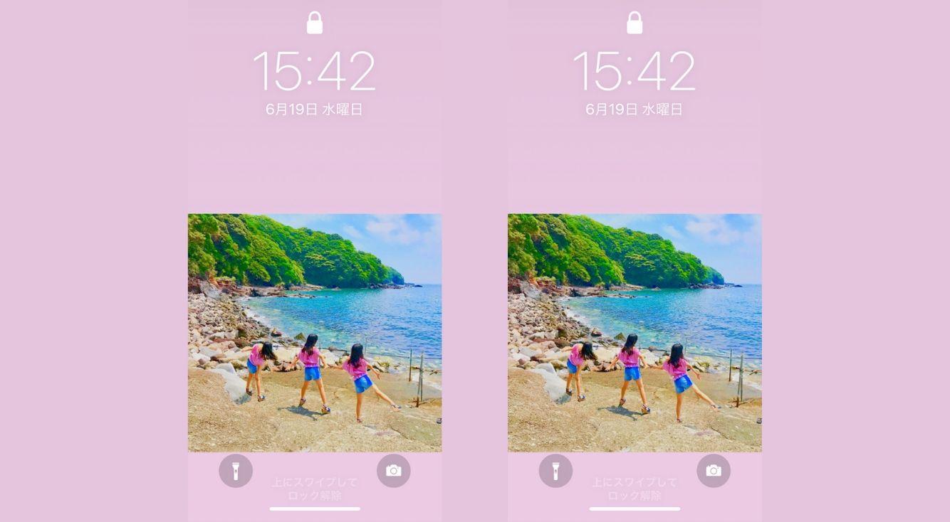 横向きの写真をiPhoneのロック画面に入りきるようにするやり方♡
