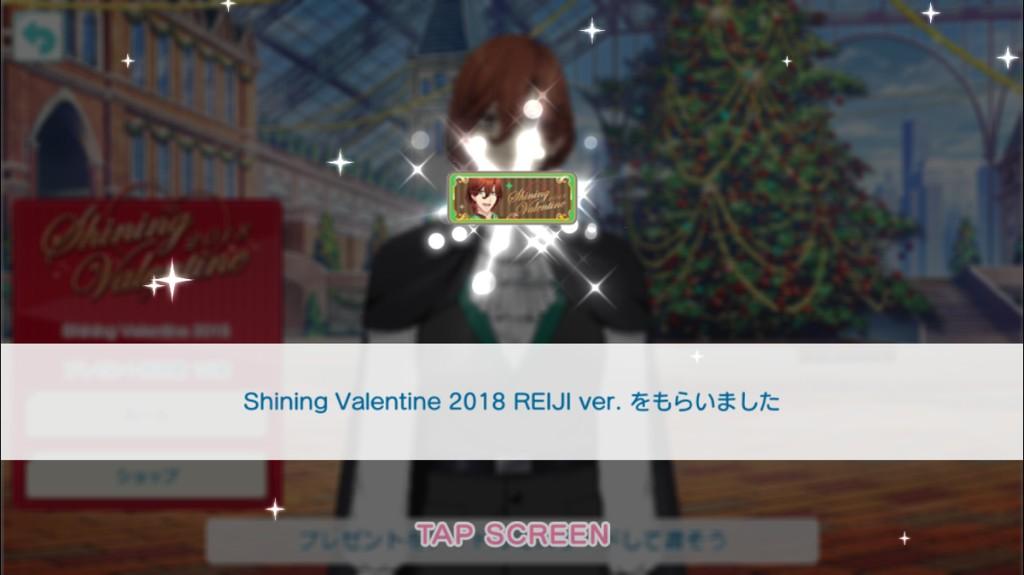 シャニライバレンタインイベントでアイドルにチョコを渡す方法