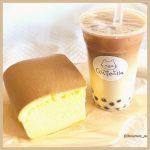 人気急上昇中!極上ふわふわ「台湾カステラ」が食べられるお店5選♡関東と関西のお店、両方紹介しちゃいます!