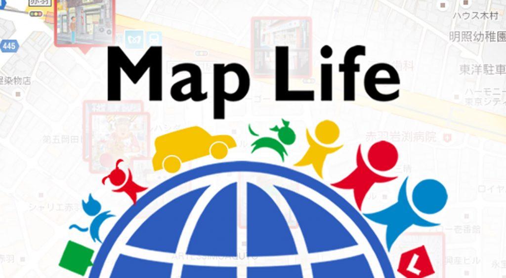街歩きをもっと楽しく!思い出残せる新感覚地図アプリ【Map Life】