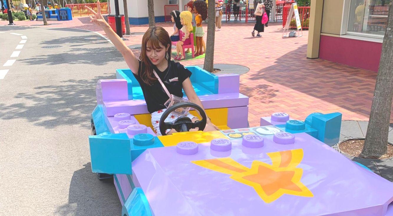 じわじわ人気上昇中のレゴランドに行ってきました♥インスタで話題のパステルカラーの車もチェック!