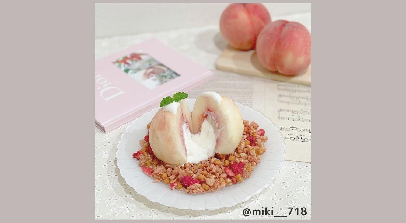 韓国で流行中!#おうちカフェ におすすめ「グリークモモ」を作ってみた!画像付きで作り方を紹介するよ♡