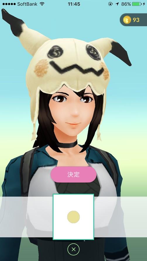 ポケモンGOのハロウィンイベント限定配布ミミック帽子