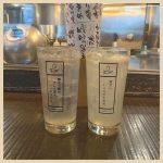 【ウダガワ成ル】グラスの格言が深いと話題に!卵料理も絶品な渋谷の隠れ家♡