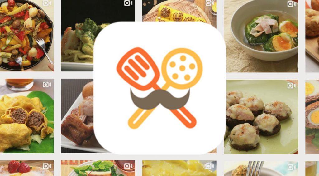 料理ができあがるまでを動画でサクッと☆見始めたら止まらない!