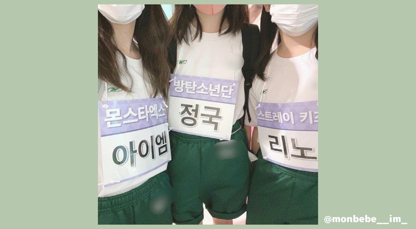 韓国好きなら知ってる!アイドルになれちゃう「アユクデゼッケン」のご紹介♡体育祭はこれで決まり♡
