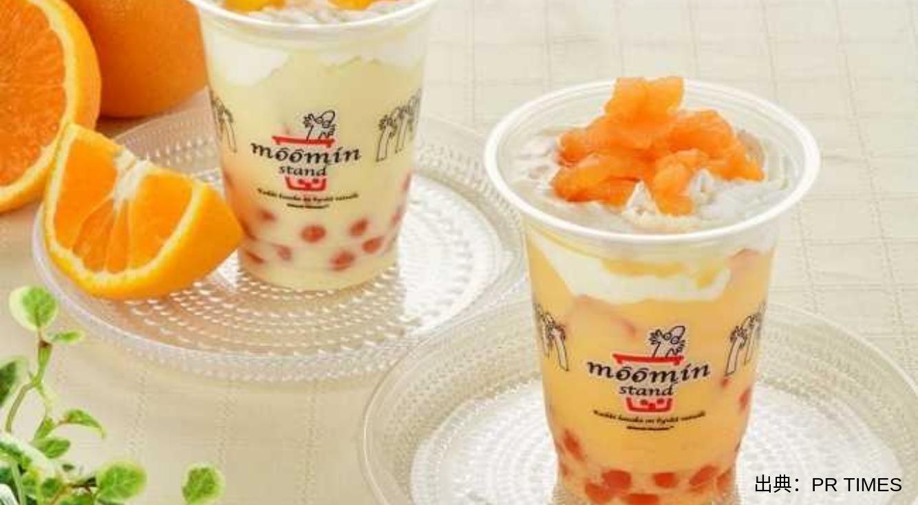ムーミン谷の飲むスイーツ!『ムーミンスタンド』から初夏にぴったりの新メニューが登場!