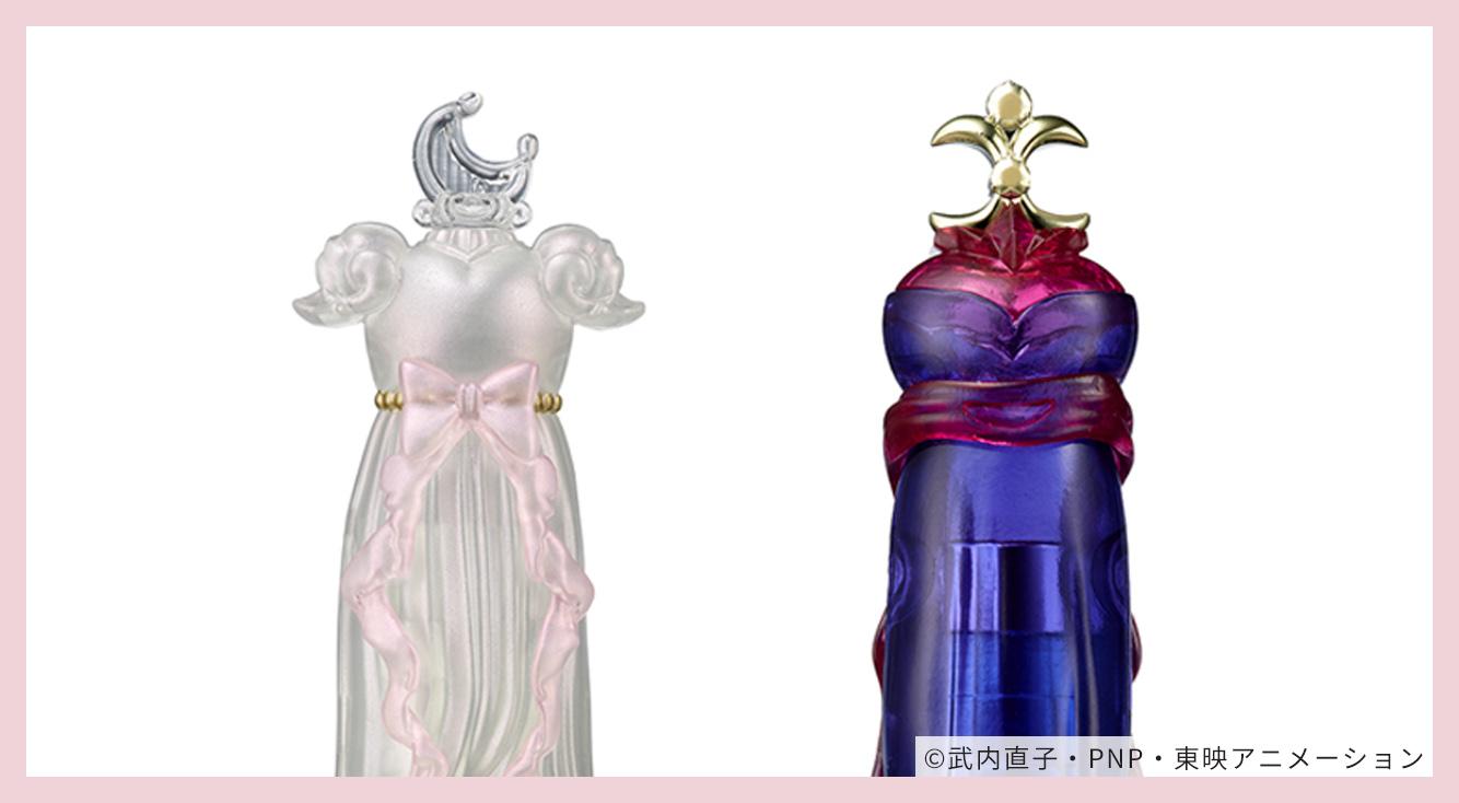 大人レディにメイクアップ♡セーラームーン「プリンセス・セレニティ」&「ブラック・レディ」のルージュが登場!