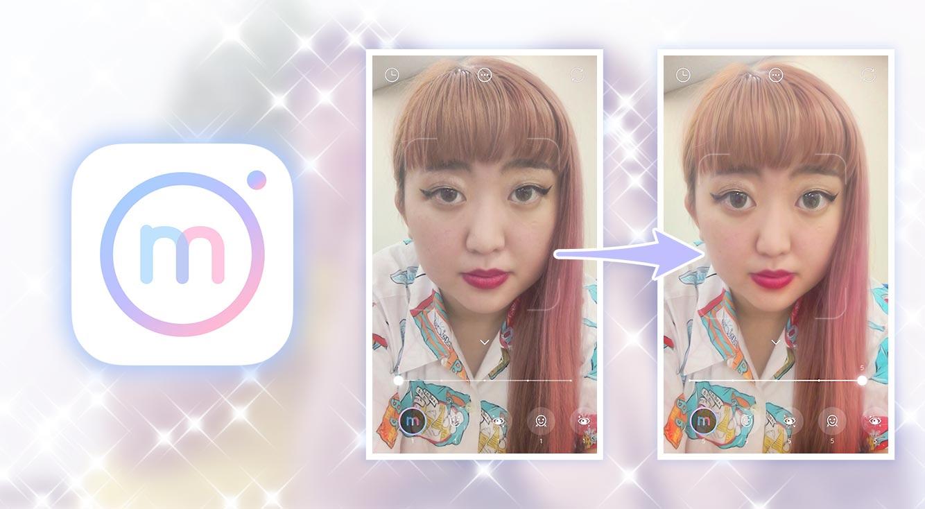 【moru(モル)】プリ機で大人気FuRyu(フリュー)の自撮りカメラアプリ♡自然に盛れて高画質!使い方を紹介♡プリクラみたい!