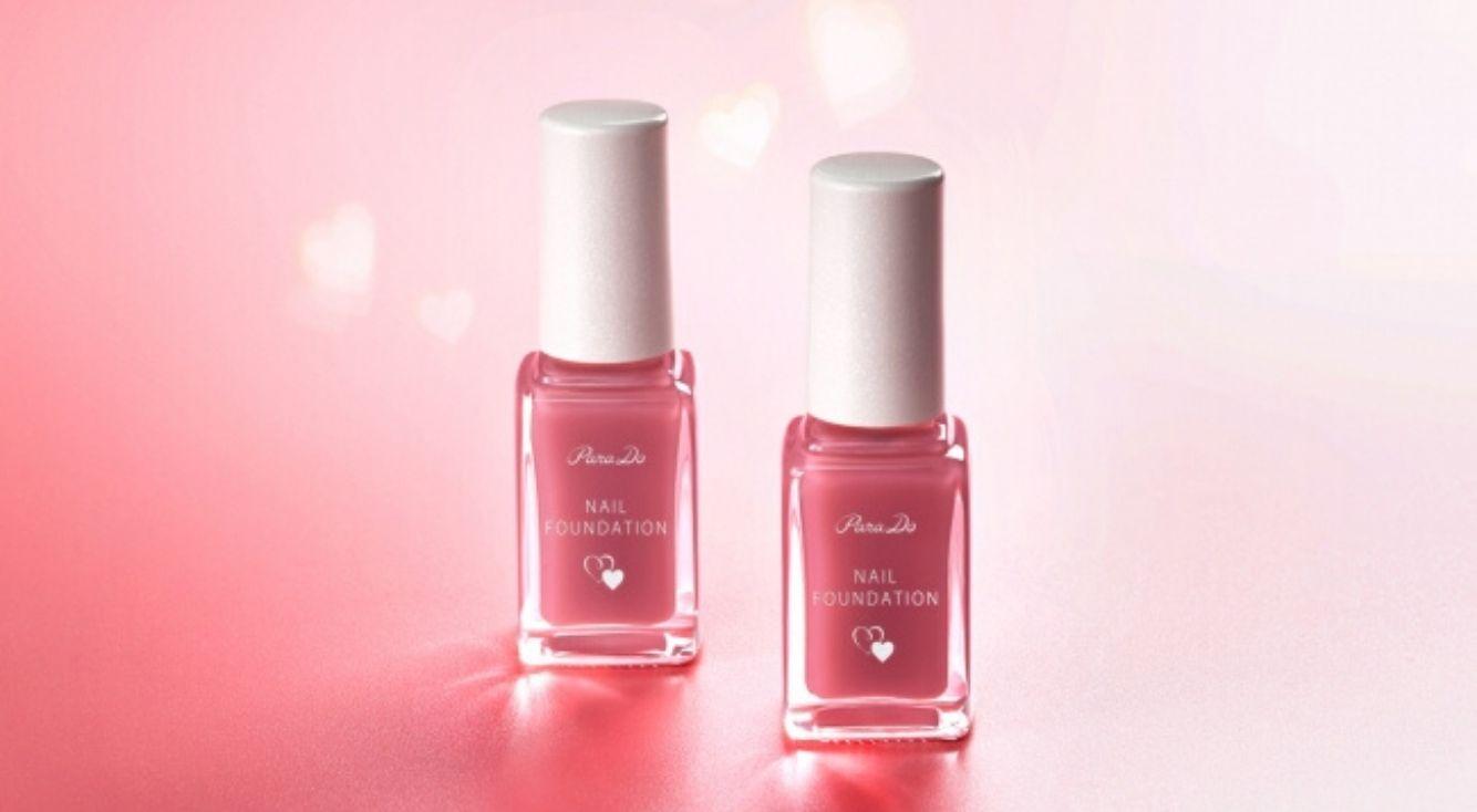 彼の視線「ひとりじめ」ピンク。人気のモテネイルにほんのりピンクの限定色が登場。
