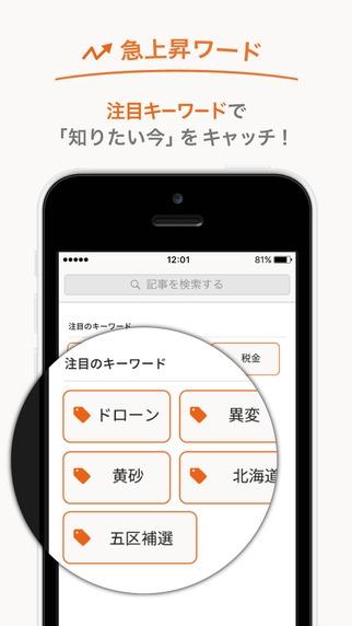 newspass-01