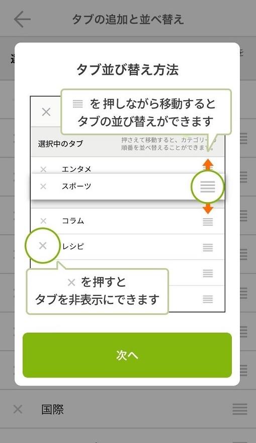 newspass-04