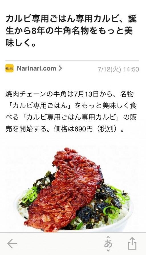 newspass-05