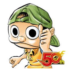 ジャンプ50周年スタンプ銀魂