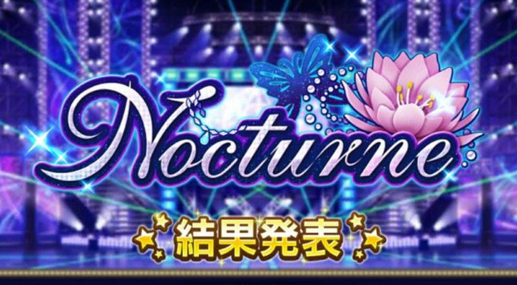 正統派Co.の魅力が詰まった「Nocturne(ノクターン)」閉幕。ボーダーは?