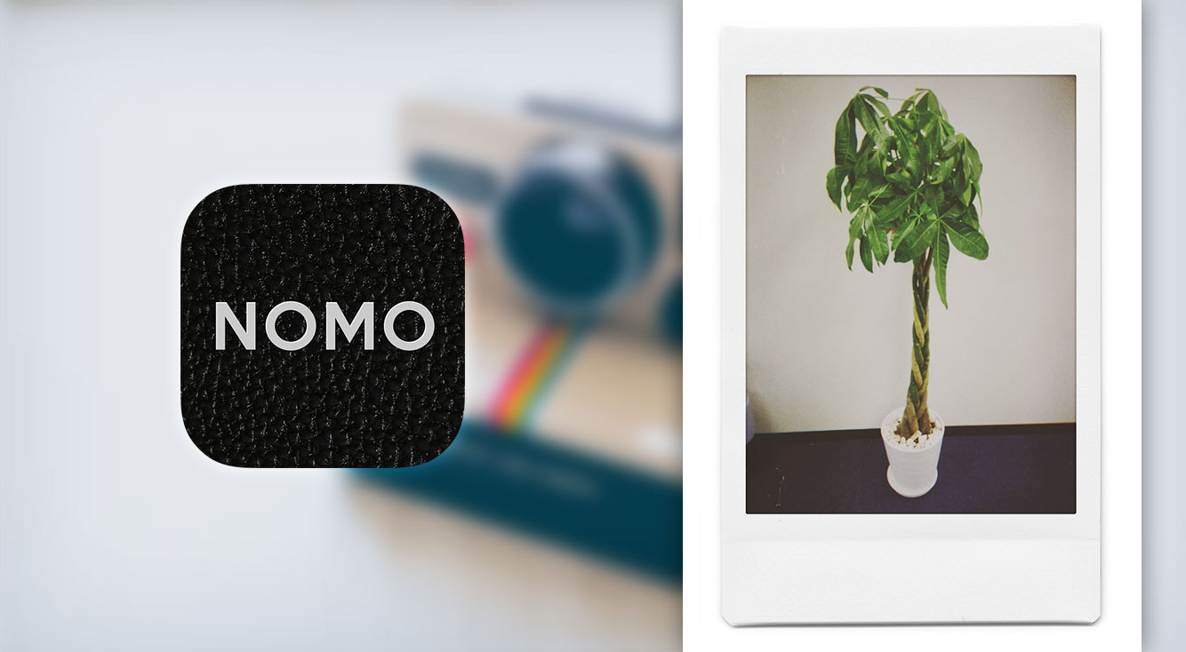 不便…だがそこがいい!インスタントカメラ風アプリ「NOMO」でレトロな写真を撮ろう!