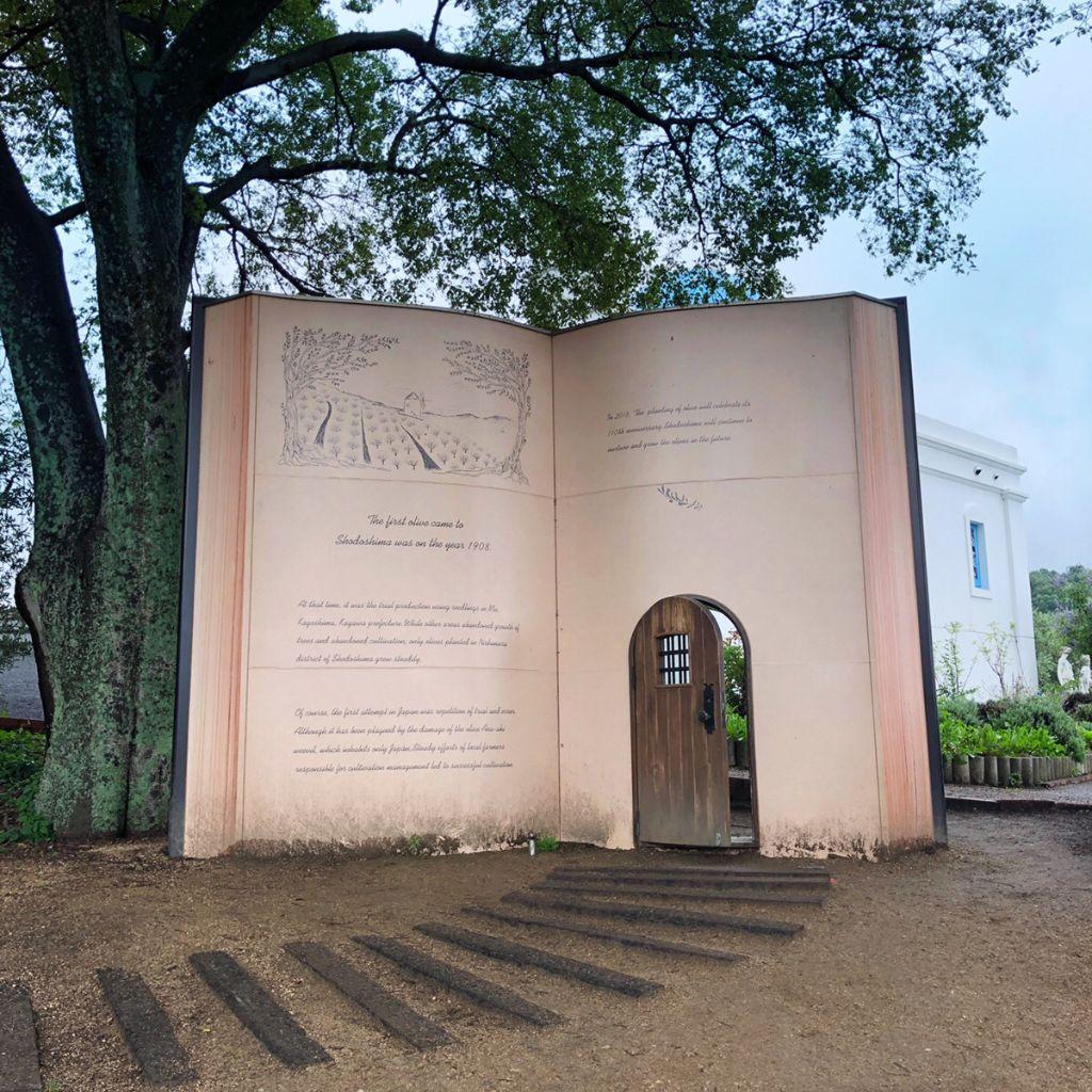 小豆島オリーブ公園のフォトスポット絵本に扉がついたオブジェ