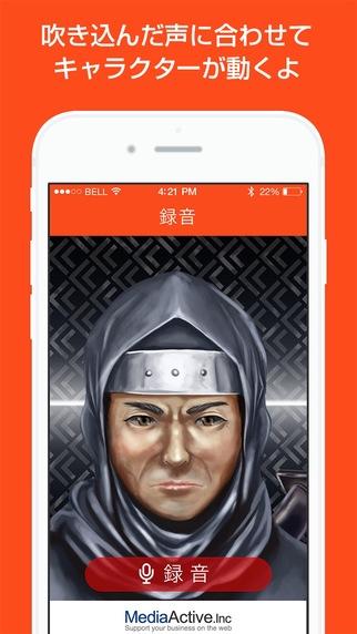 onichan-kara-denwa-02