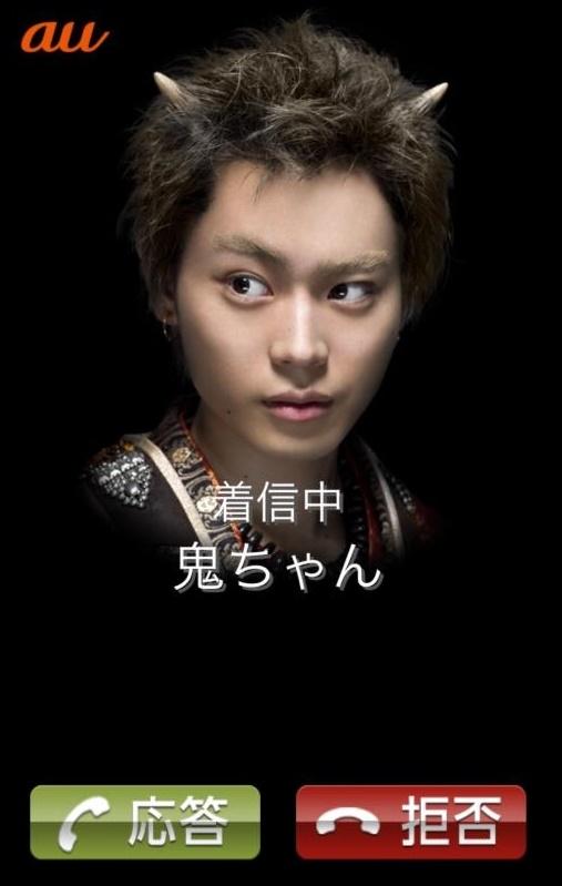 onichan-kara-denwa-06