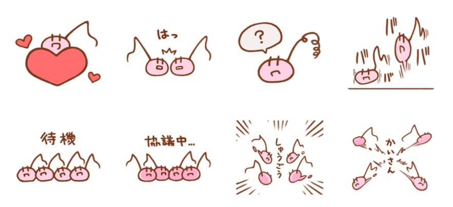 マスコットキャラクターズ「おんぷくん」のLINEスタンプ一覧