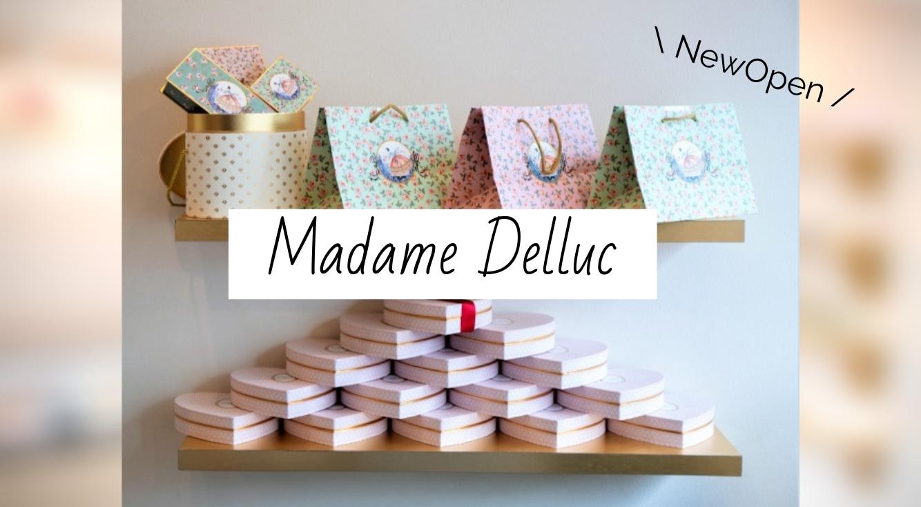 ホワイトデーにもピッタリ🍫♡2/9から京都にオープンしたベルギー王室御用達のチョコレートショップ【Madame Delluc(マダム ドリュック)】