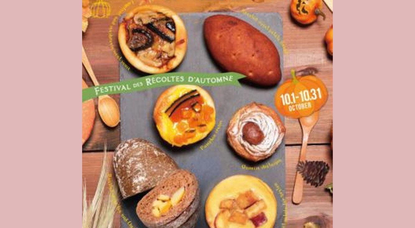 フランス・ブルターニュで愛された「ル ビアン」の関東店舗で「秋の収穫祭フェア」が開催