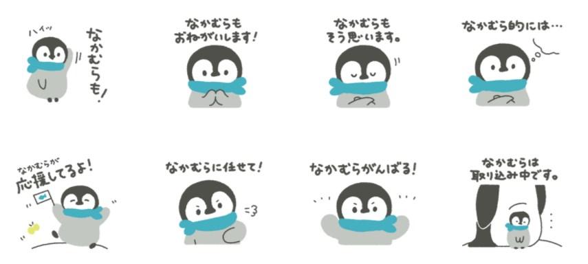【佐藤・さとう】専用の名字スタンプ