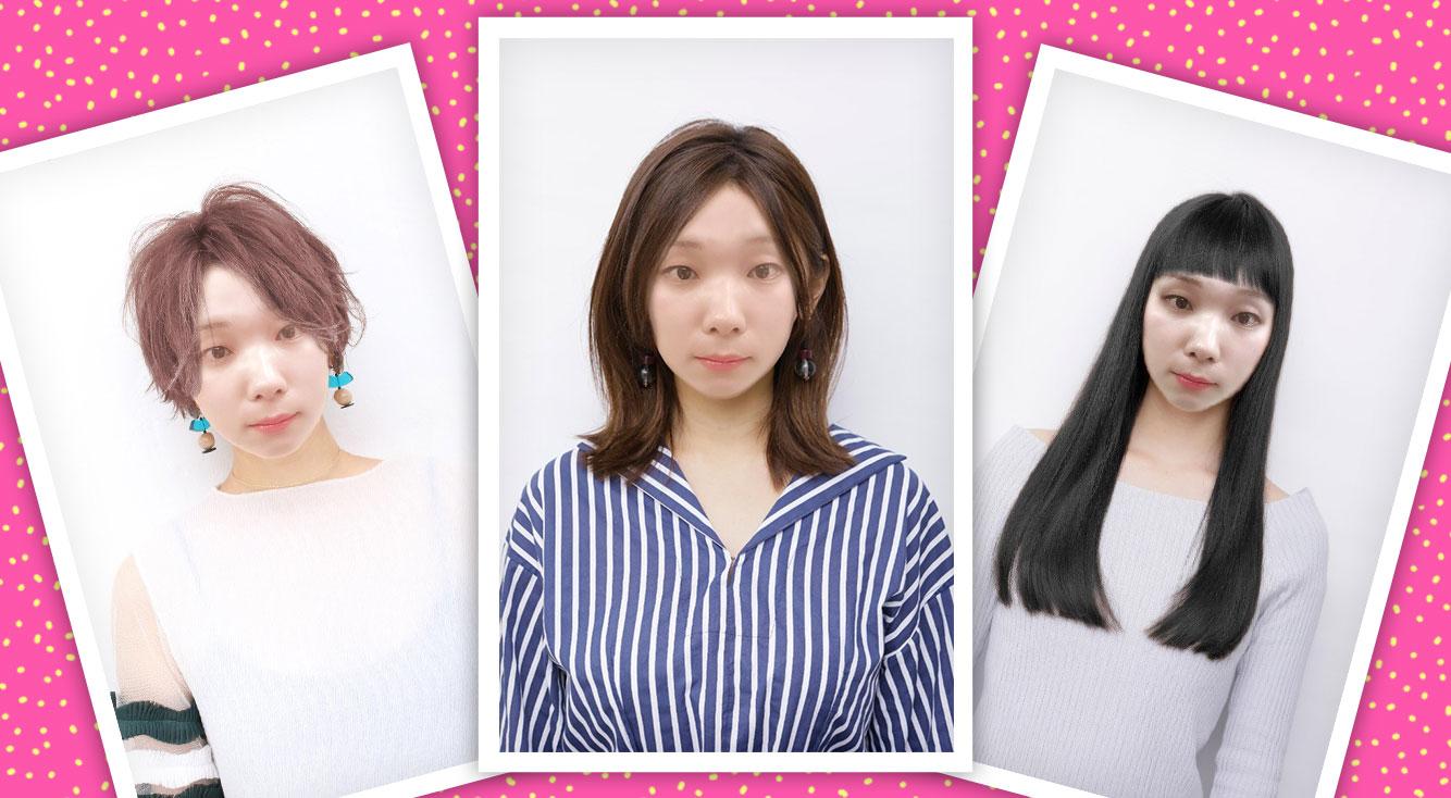 「らしさ ヘアスタイルデザイナー 」でなりたい髪型、髪色をシミュレーション!気に入ったら即サロン予約もできるよ☆
