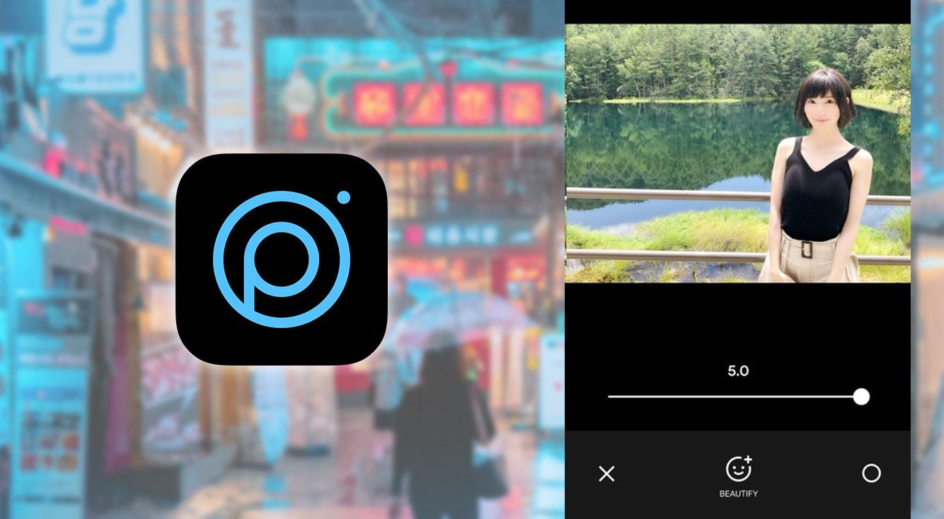 韓国のアプリランキング上位に君臨している韓国で人気の写真加工アプリ「PICA」。ピンク加工もザラザラ加工も出来る!【PICA】