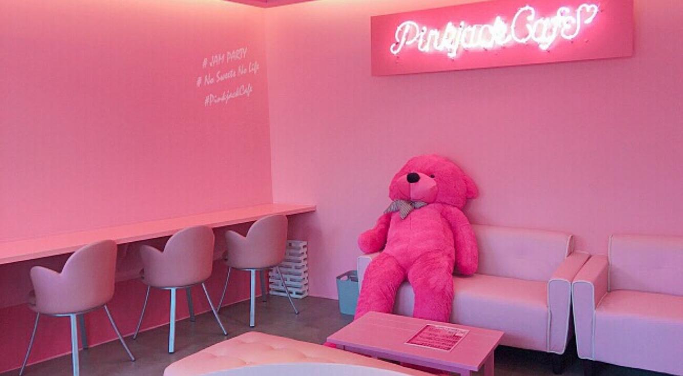 ピンクがいっぱい!超フォトジェニックなインスタ映えカフェ『PinkjackCafe(ピンクジャックカフェ)』が静岡にオープン!