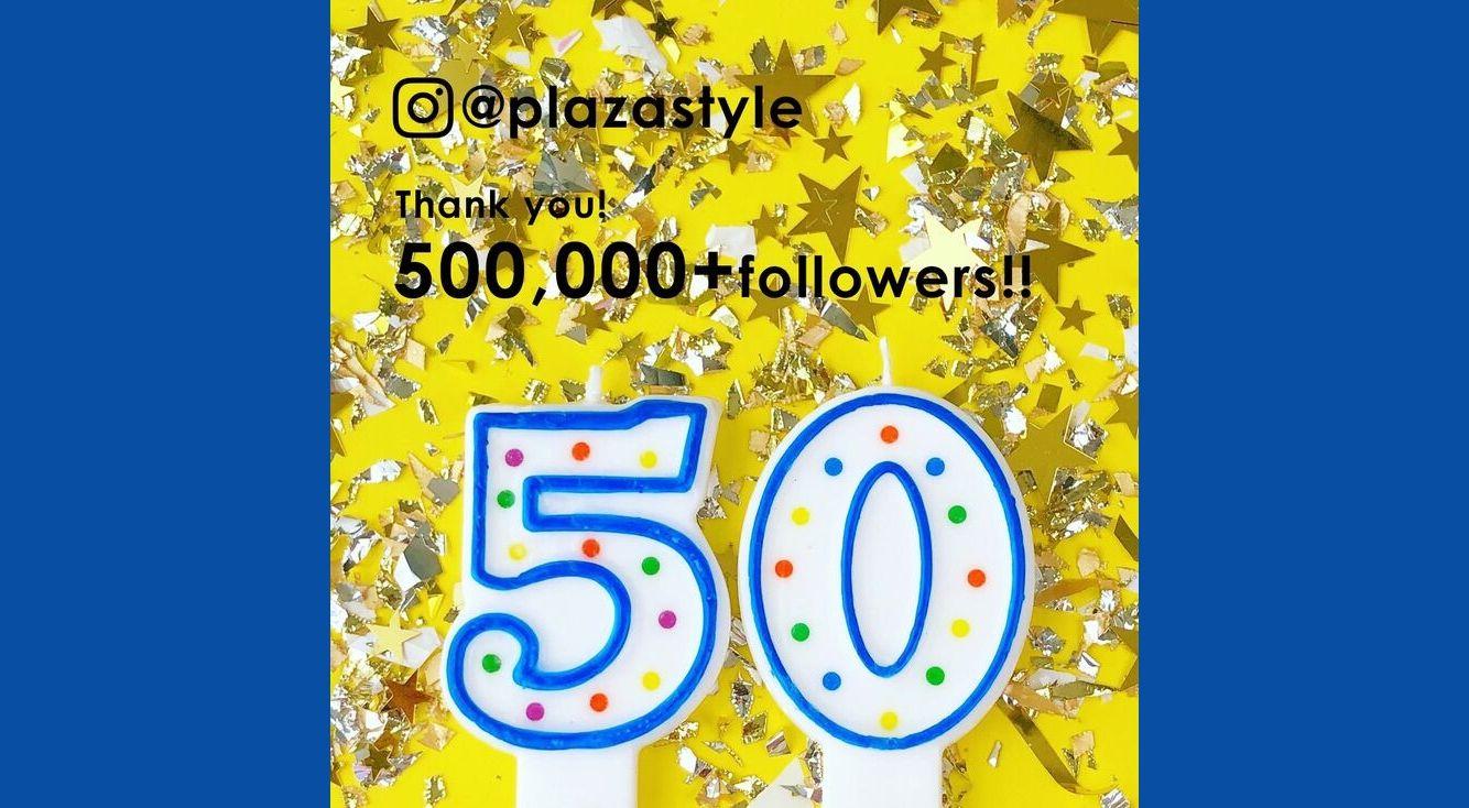 【祝50万人】PLAZAのインスタがかわいいグッズのプレゼントキャンペーンを実施中!