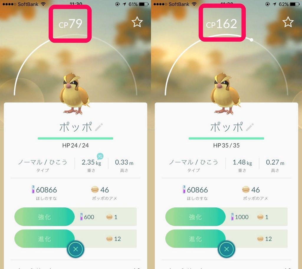 画像のタイトル(日本語)
