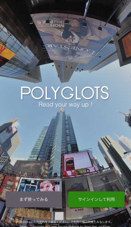 polyglots-12