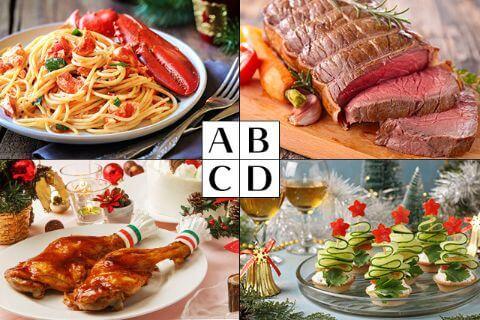 心理テスト クリスマスグルメ、何を食べたい?答えでわかるあなたの恋愛運