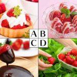 心理テスト|好きなイチゴの食べ方でわかる!今のあなたの恋の現状