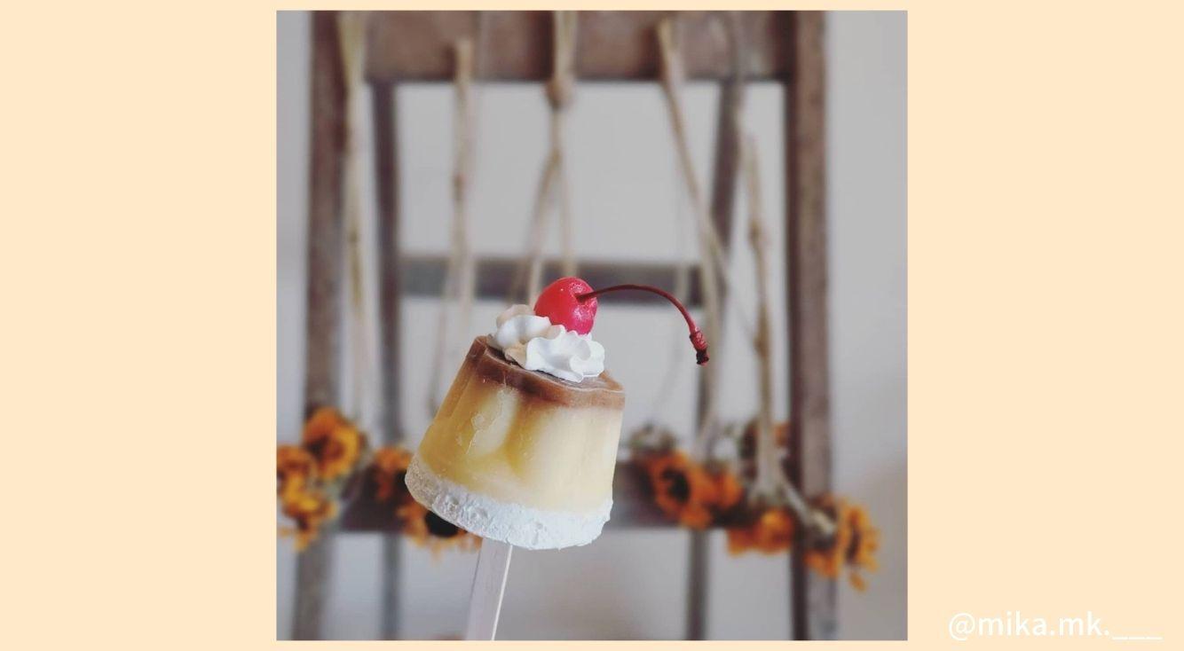 お家でプリンアイスが作れる♡作り方はとっても簡単!!