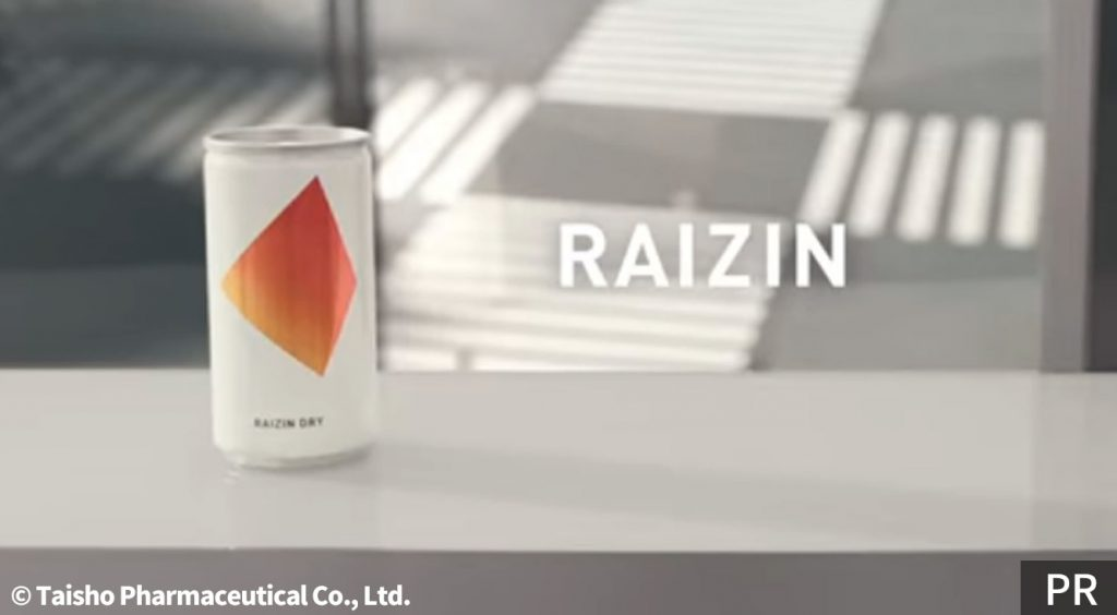 炭酸飲料「RAIZIN」新発売!アプリでミッションに挑戦してゲットしよう!