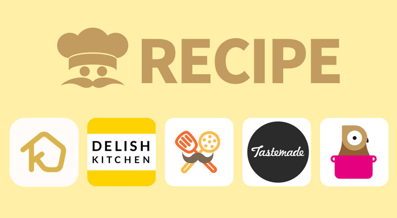 【おすすめ動画レシピアプリ5選】クラシル・デリッシュキッチン・mogoo・Tastemade・ゼクシィキッチンを比べてみました。
