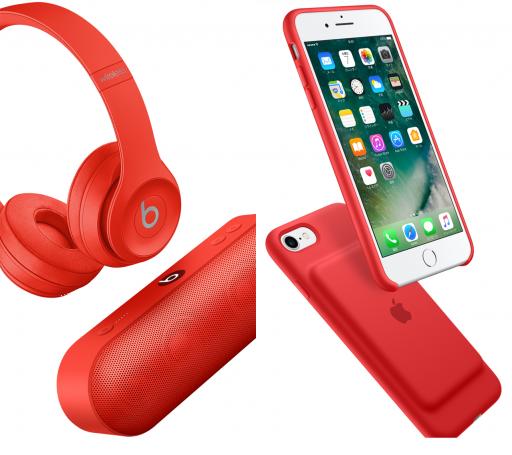 鮮やかな赤が素敵なiPhone用アクセサリ