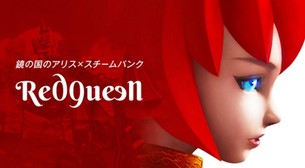 かわいいモンスターを蹴り飛ばせ!!爽快3Dランゲーム【Red Queen】
