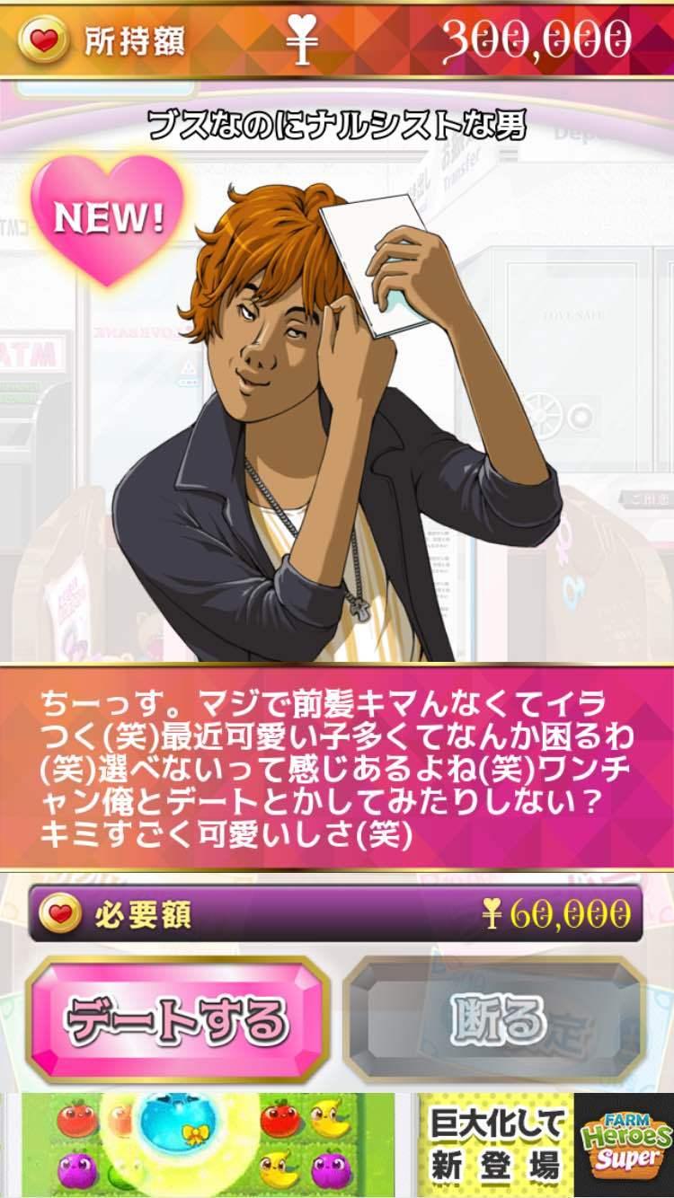 renai-bank-04