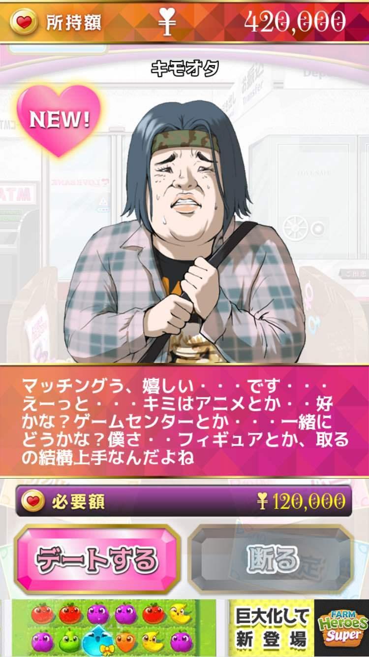 renai-bank-05
