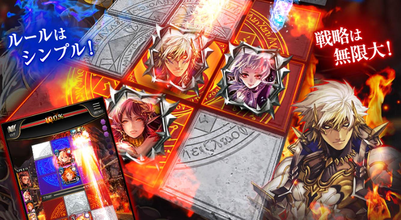 動きが読めない!?予測不能のドキドキバトルゲーム! :PR