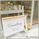 東京で韓国雑貨をGET!インテリアショップ「Somsatang」がお洒落すぎる!注目のソイキャンドルも♡