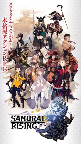 samurai-rising-02