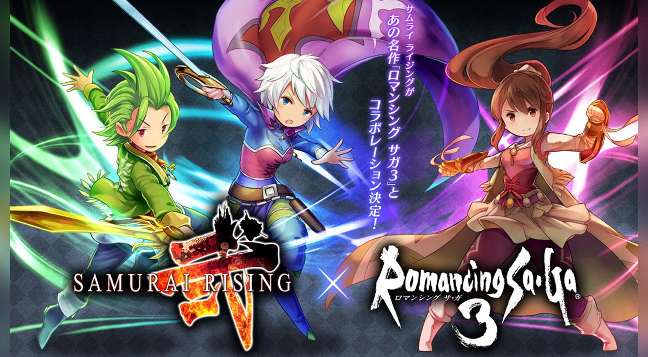 スクエニの王道RPG「サムライライジング」がロマサガ3とコラボ中! :PR