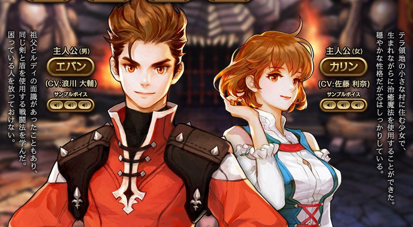 seven-knights-04